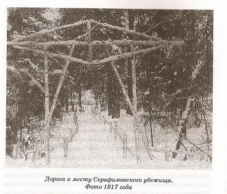 фото 1916г