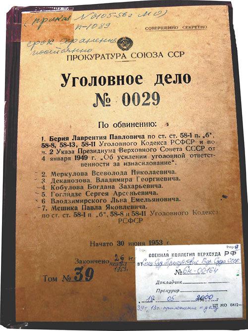 http://providenie.narod2.ru/_ph/1/409330994.jpg